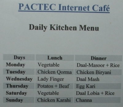 InternetCafeMenu of the Balakot tent